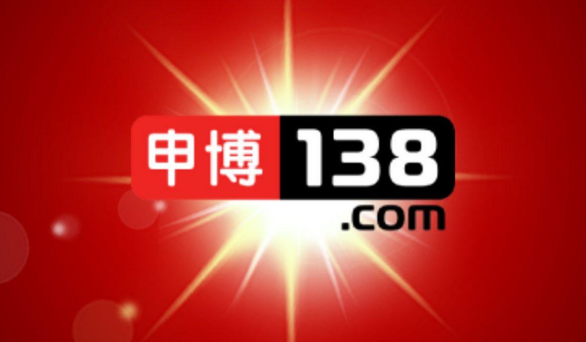 138.com Casino Review