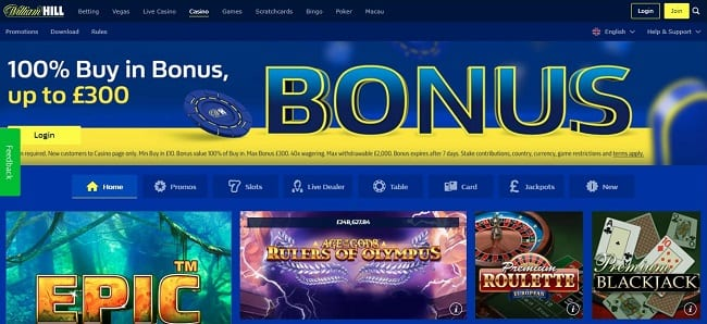 William Hill Roulette Reviews