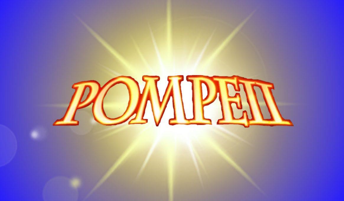 Pompeii Slots Machine
